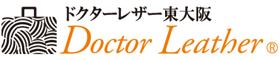 ドクターレザー東大阪